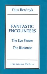 Fantastic Encounters Cover